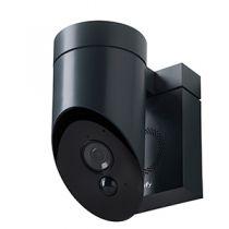 Caméra de surveillance extérieure grise (1870347)